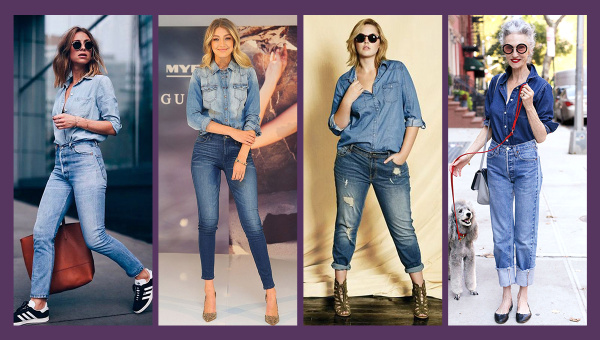 looks-com-jeans